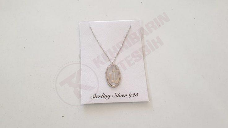 925 Ayar ALLAH Yazılı Gümüş Kolye