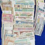 Eski Kağıt Paralar